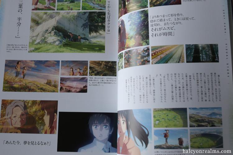 Your Name - Makoto Shinkai Anime Visual Guide Book Review