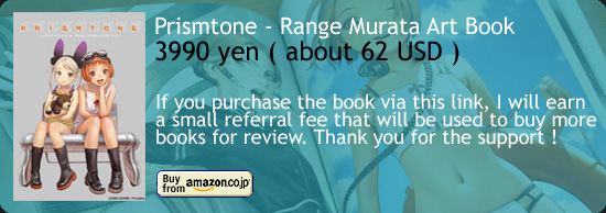 Prismtone - Range Murata Art Book Amazon Japan Buy Link