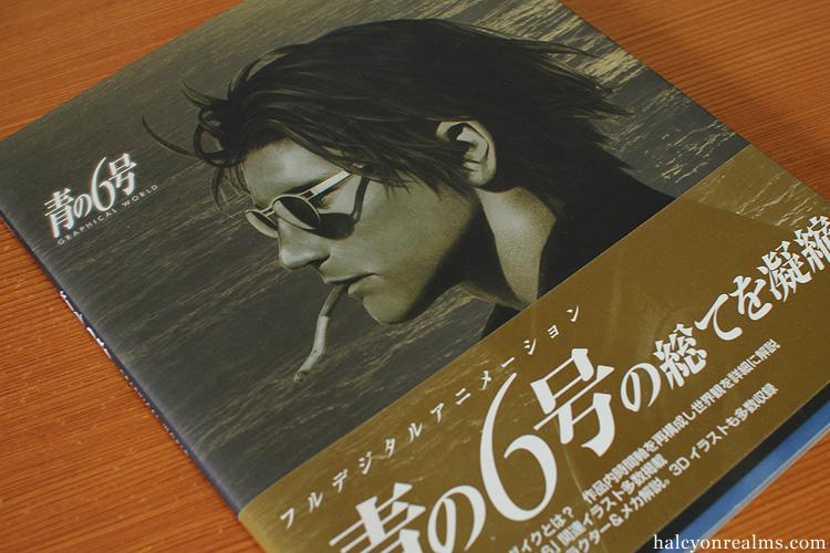 Art Of Blue Submarine - Range Murata Art Book
