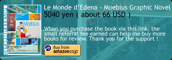 Le Monde d'Edena - Moebius Graphic Novel Amazon Japan Buy Link