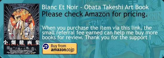 Blanc Et Noir - Obata Takeshi Art Book Amazon Japan Buy Link