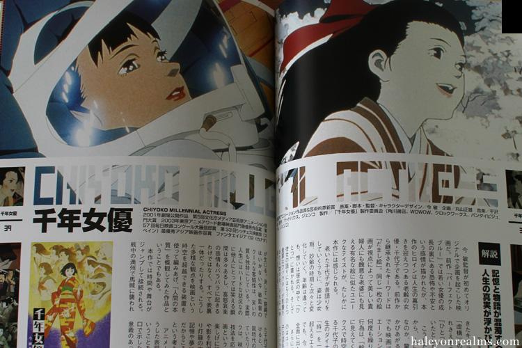 The Anime Works of Satoshi Kon Book