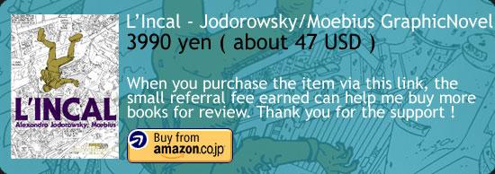 L'Incal - Jodorowsky + Moebius Comic Book Amazon Japan Buy Link
