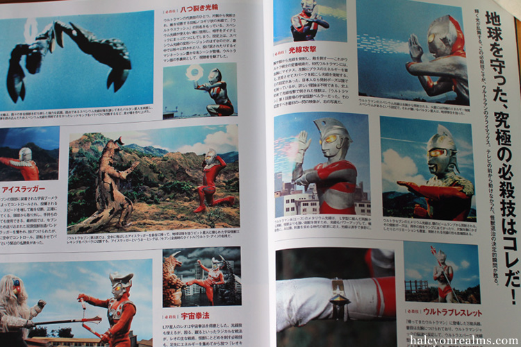 Ultraman Special Issue - Pen Plus Magazine