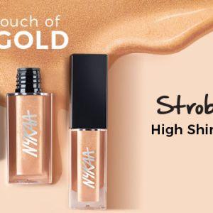 Golden Lip Gloss
