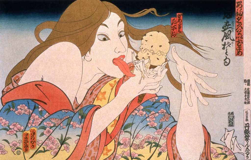 Masami Teraoka. 31 Flavors Invading Japan/Today's Special, 1980-1982