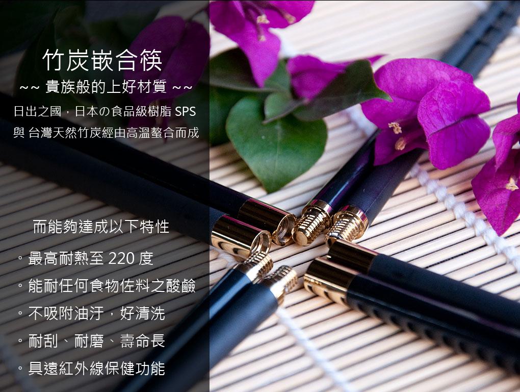 環保筷推薦