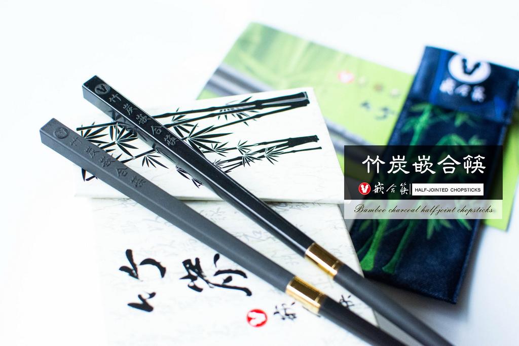 質感環保筷