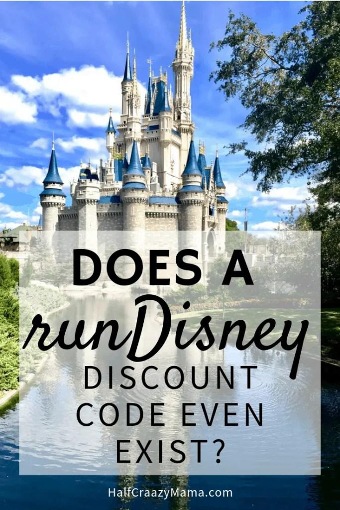 runDisney discount code