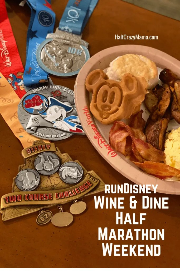 rundisney wine and dine race weekend