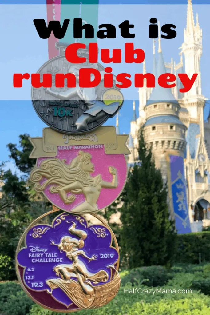 club run disney