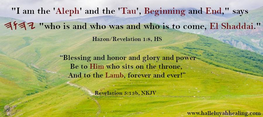 The Aleph-Tav Symbol in the Scripture