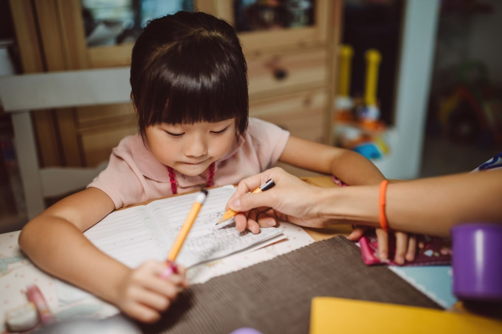Cara Mendidik Anak Supaya Pintar