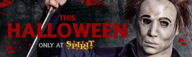 spirit-halloween-michael-myers-animatronic-prop