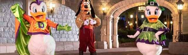 Disney After Hours Boo Bash Debuting at Magic Kingdom this Halloween