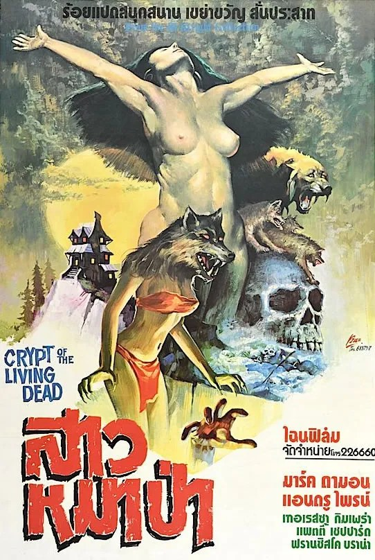 Crypt of the Living Dead ⚰️ (1973) FULL MOVIE 3
