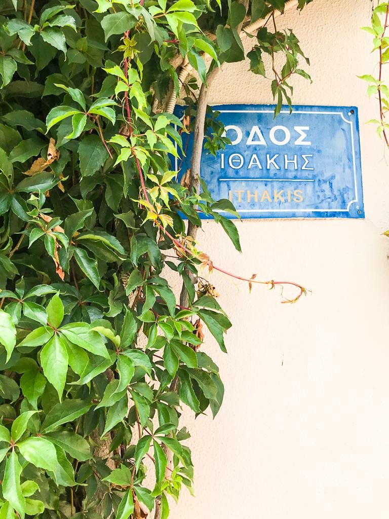 Ithakis Street