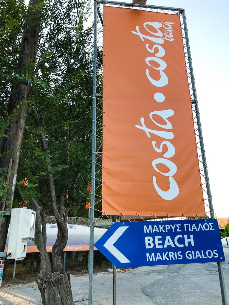 Costa Costa Beach