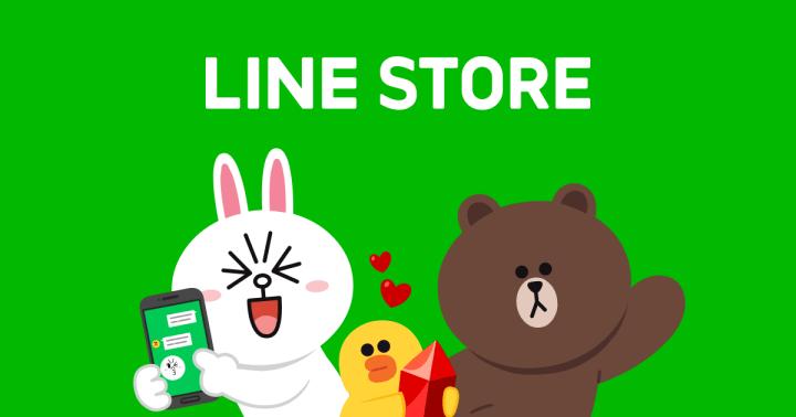 Kamu Pakai Line untuk Jualan Online? Ini Dia Bedanya Line dan Line@.