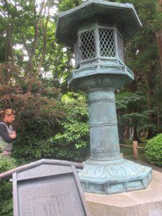 peace lantern