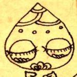 第54回 しんぶん赤旗将棋大会に参加してきました 〜⑤