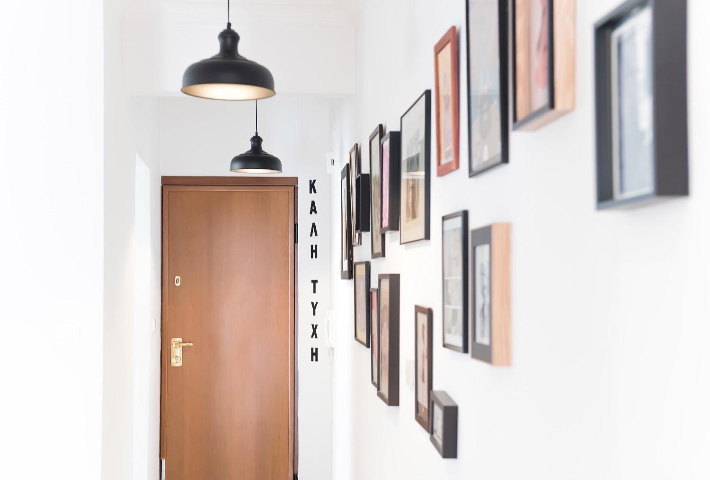Apartment Hallway unique decoration