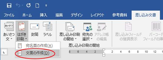 [はがき印刷]ボタン