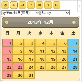 アプリ[カレンダーから日付入力]
