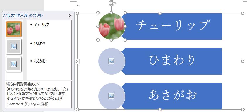 画像の挿入