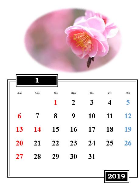 カレンダーウィザードで作成したカレンダー