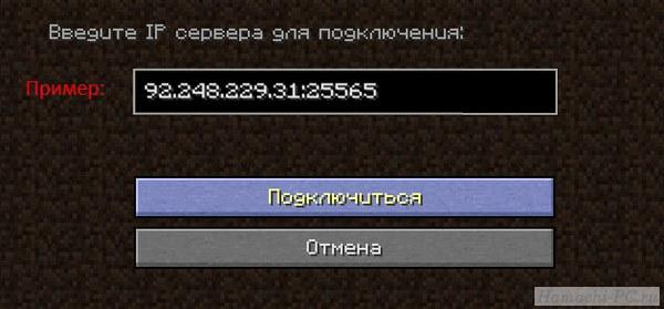 Minecraft-тағы досыңызға қосылыңыз