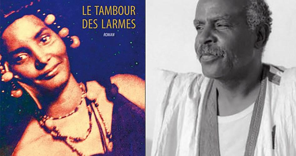 Mauritanie 5 auteurs que vous devez lire absolument