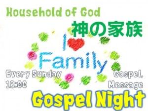 Gospel Night 1605