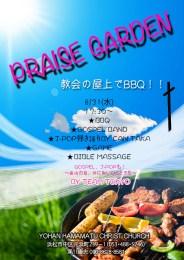 Praise Garden