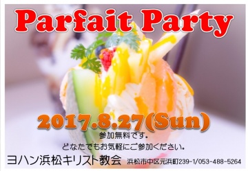 parfait party