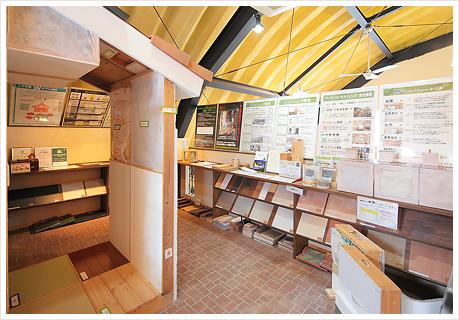 アイジースタイルハウス 3F 実験・体験コーナー