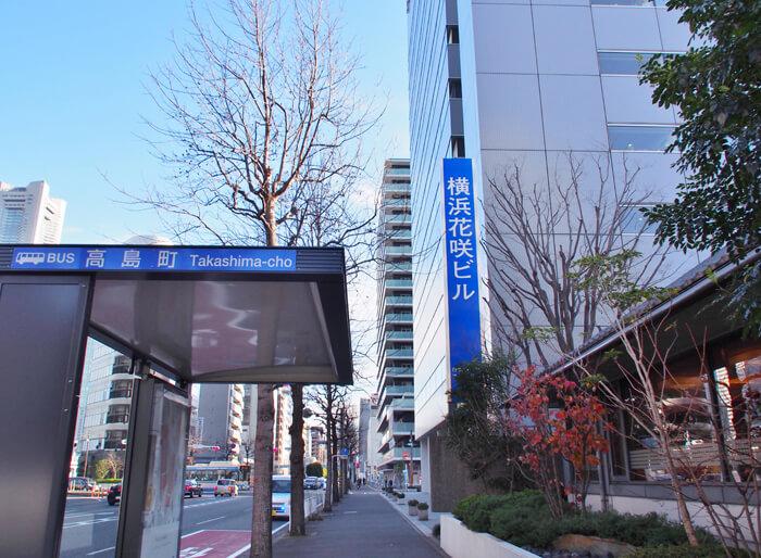横浜花咲ビル