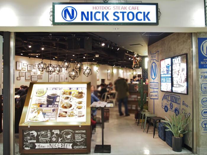 ニックストック横浜ポルタ店