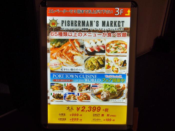 フィッシャーマンズマーケット横浜赤レンガ倉庫