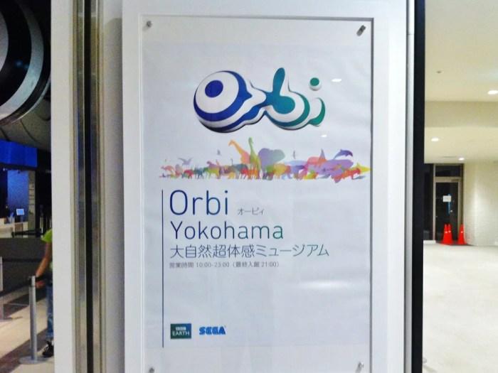 オービィ横浜