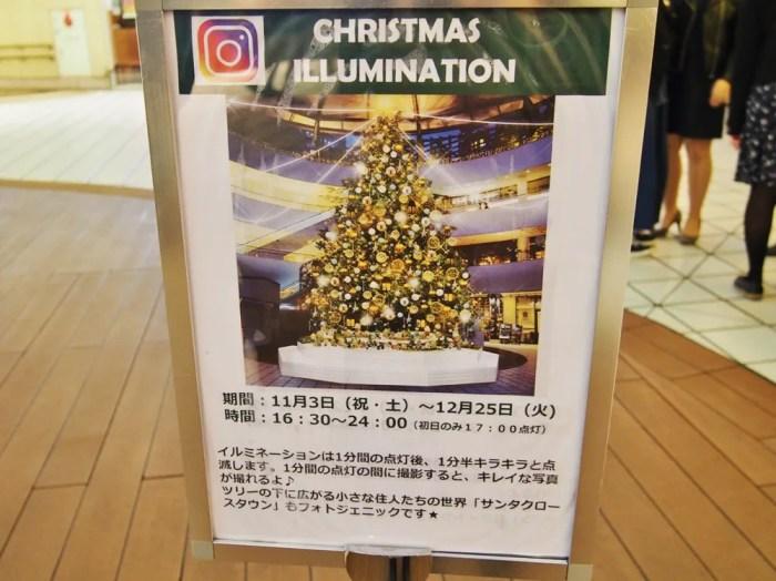 横浜ベイクォーター クリスマス2018