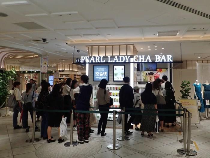 PEARL LADY 茶BAR(横浜マルイ)