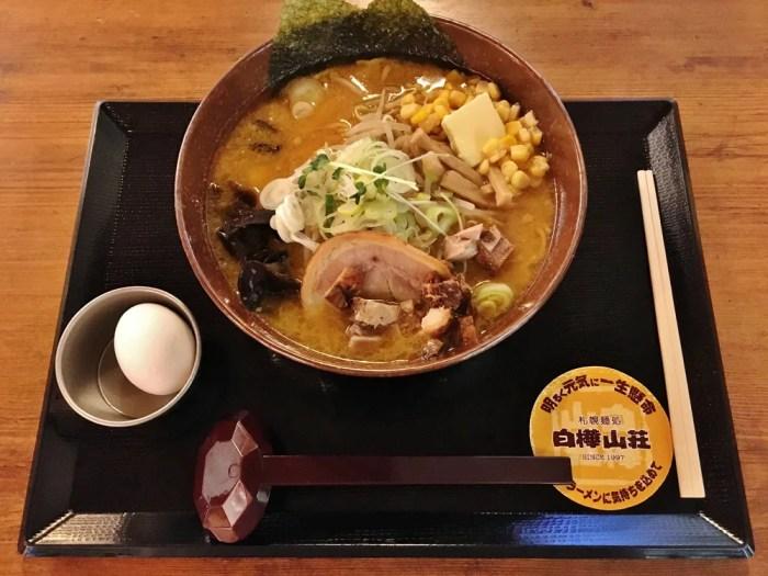 麺処 白樺山荘 横浜ハンマーヘッド店