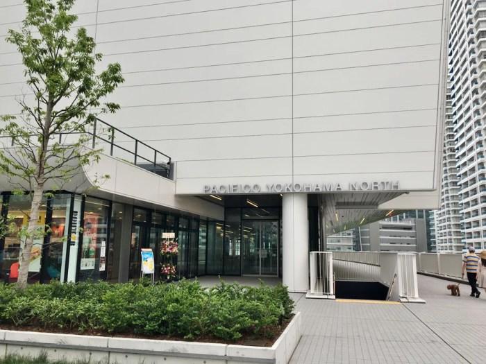 ドトール パシフィコ横浜ノース店