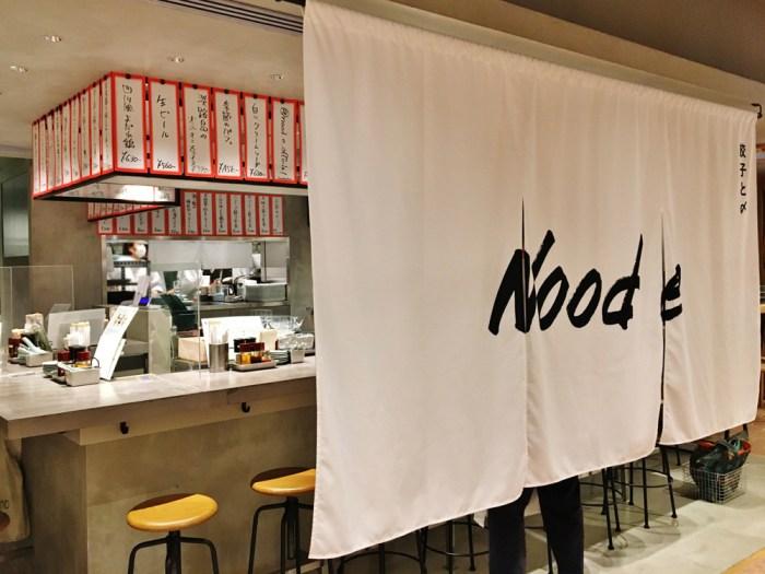 Nood e ヌード