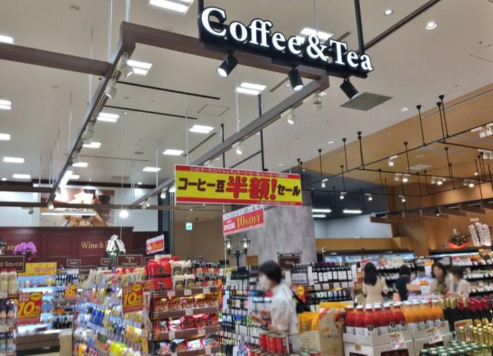 ジュピター コレットマーレ桜木町店