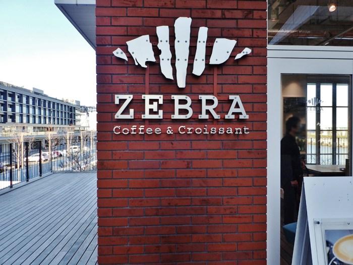 ゼブラコーヒー&クロワッサン