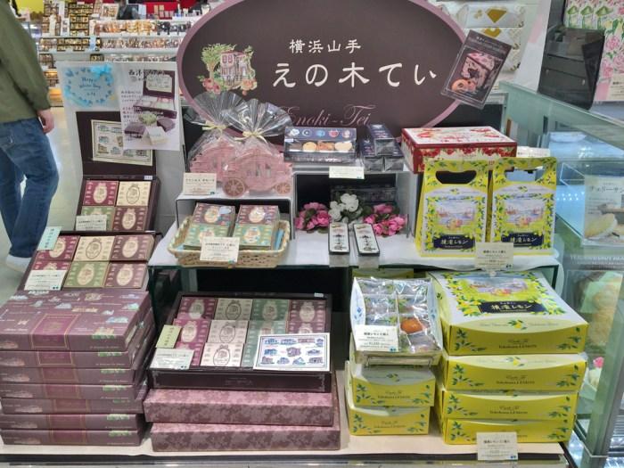 えの木てい そごう横浜店