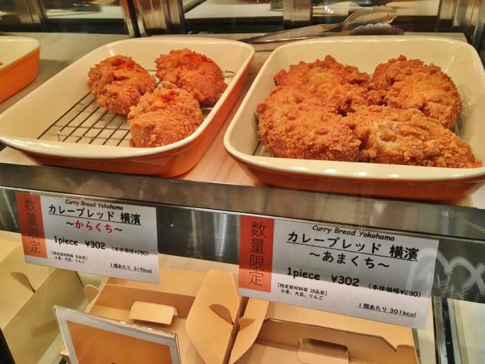 ピースカフェ 横浜ジョイナス店