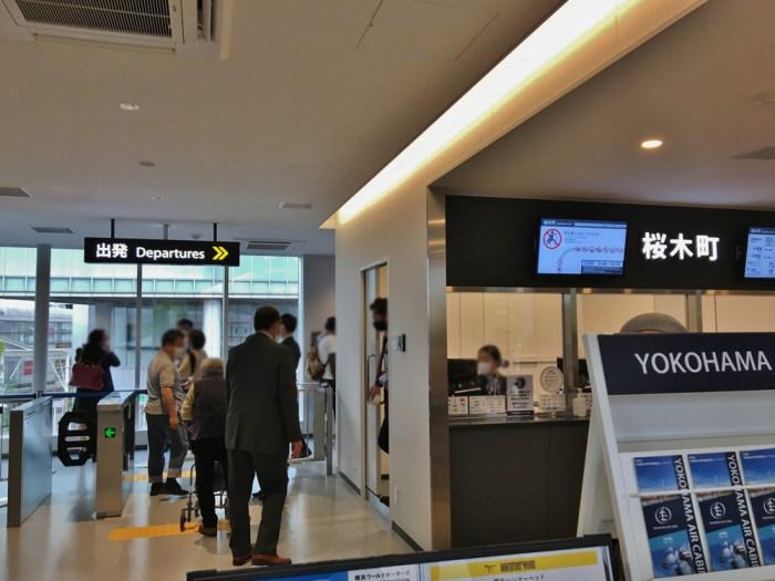 YOKOHAMA AIR CABIN(ヨコハマエアキャビン)